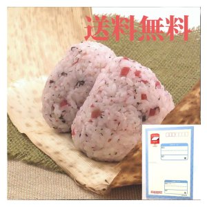 ご飯のお友 紀州南高梅のカリカリきざみ梅 80gスマートレター便で【送料無料】|wakayamatokusanhin