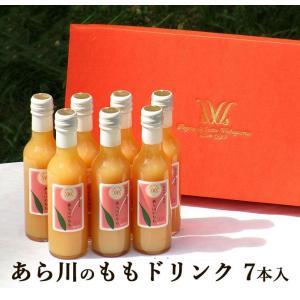 和歌山県産 60%桃果汁飲料 あら川の桃 200ml×7本入りギフトセット|wakayamatokusanhin