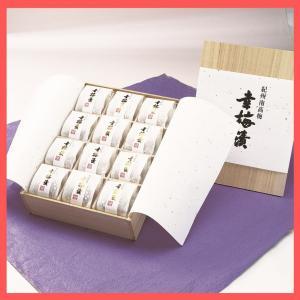 紀州南高梅はちみつ梅干 幸梅漬 吉祥12包 桐箱入|wakayamatokusanhin