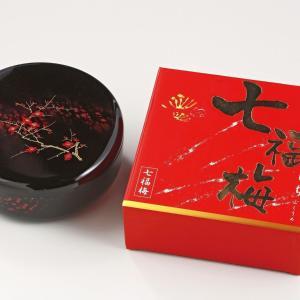 七福梅 うすしお味梅  紀州漆器入り 800g|wakayamatokusanhin