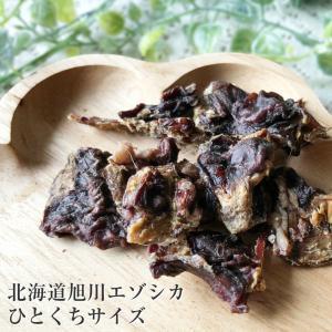 北海道エゾシカひとくちサイズジャーキー ピクシーズマーケット 愛犬&愛猫のための自然食おやつシリーズ 国産無添加|wakeari-z
