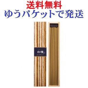 日本香堂 お香 かゆらぎ 白檀(びゃくだん) スティック 40本入 香立付 品番38405|wakeari