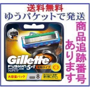 ジレット フュージョン5+1 プログライド フレックスボール パワー 替刃8個入 カミソリ