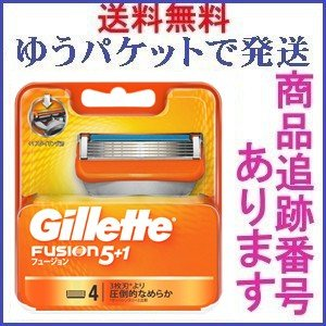 ジレット フュージョン5+1 替刃 4個入