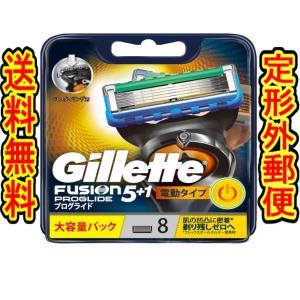 (商品重量内100g)ジレット フュージョン5+1 プログライド フレックスボール パワー 替刃8個...