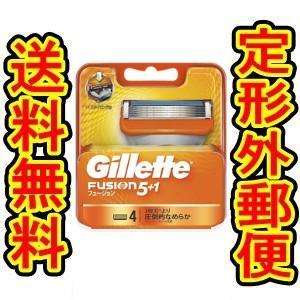 (商品重量内100g)ジレット フュージョン5+1 替刃 4個入 (剃刀)