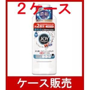 (ケース販売) 「除菌ジョイ コンパクト 詰替 315ml」  40個の詰合せ