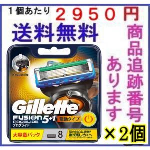 (まとめ販売) 「ジレット フュージョン5+1 プログライド フレックスボール パワー 替刃8個入 ...