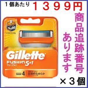 (まとめ販売) 「ジレット フュージョン5+1 替刃 4個入」 3個