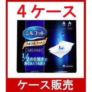 (ケース販売) 「シルコット うるうるスポンジ仕...の商品画像