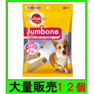 (大量販売) 「ペディグリー ジャンボーン 中・大型犬用 100g*4本 」 12個の詰合せ