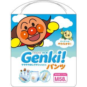 ネピア Genki! ゲンキ パンツ Mサイズ...の関連商品4