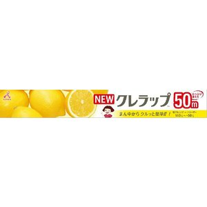 NEWクレラップ お徳用 レギュラー 30cm*50m