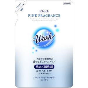 ファーファ ファインフレグランス ウォッシュ 詰替  360ml 液体洗剤