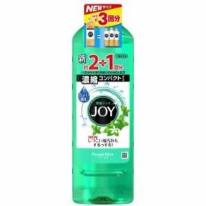 (お年玉キャンペーン対象商品)ジョイコンパクト パワーミント 詰替 440ml 台所用洗剤