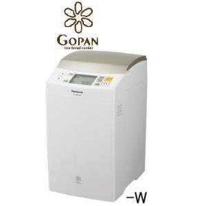 Panasonic(パナソニック) ライスブレッドクッカー GOPAN(ゴパン) ホワイト 1斤タイプ SD−RBM1001−W