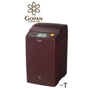 Panasonic(パナソニック) ライスブレッドクッカー GOPAN(ゴパン) ブラウン 1斤タイプ SD−RBM1001−T