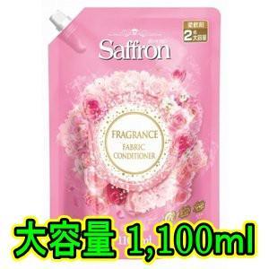 香りサフロン 柔軟剤しわ防止 フローラル 大容量 詰替 1100ml  ( 1.1L )