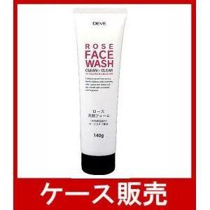 (ケース販売) 「熊野油脂 ディブ ローズ洗顔フォーム 140g」 48個の詰合せ