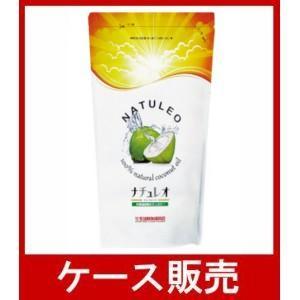 (ケース販売) 「ココナッツオイル 100% ナチュレオ 912g」  15個の詰合せ
