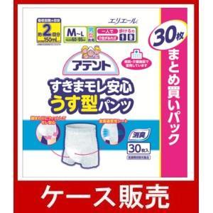 (ケース販売) 「アテント すきまモレ安心 うす型パンツ M-Lサイズ 男女共用 30枚」 3個の詰合せ