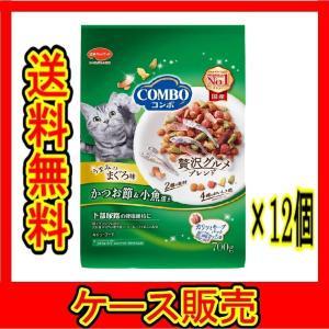 (ケース販売) 「コンボ キャット まぐろ味...の関連商品10