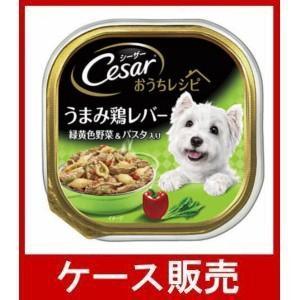 「わけあり商品」ではありません。 メーカーより直接仕入れます「通常商品」です。 シーザー/犬のおやつ...