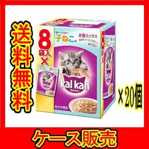 「わけあり商品」ではありません。 メーカーより直接仕入れます「通常商品」です。 カルカン/猫のおやつ...