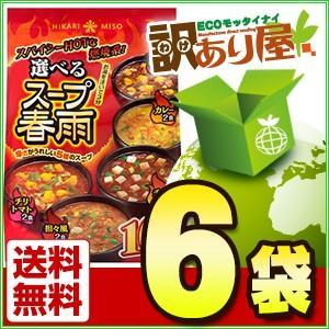 ひかり味噌 選べるスープ春雨 スパイシーHOT 10食入×6...