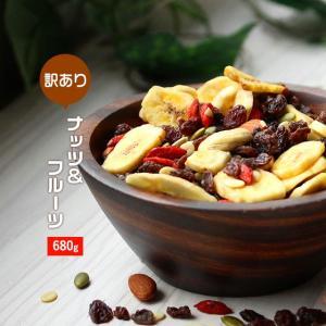 ■商品名:8種のわがままミックス! ミックスナッツ&ドライフルーツ 1Kg ■名称(品名):菓子 ■...