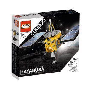 レゴ クーソー はやぶさ 21101   海外直送品・