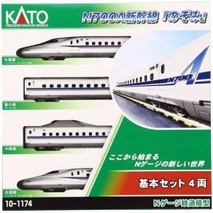 KATO カトーN700A<のぞみ> 基本(4両)  10-1174    【Nゲージ】【鉄道模型】...