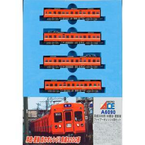 マイクロエース Nゲージ  京成電鉄3200形 3290番台 ファイアーオレンジ 4両セット A60...