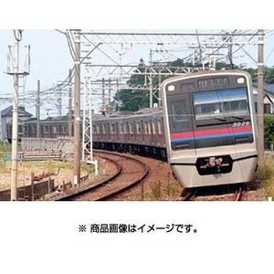 マイクロエース Nゲージ 京成3000形・増備車 3026編成 8両セット A7330 鉄道模型 電...