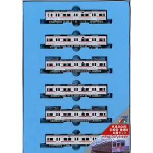 マイクロエース 京成3600形 前期型 登場時 6両セット A9980【Nゲージ】【車両】【セット品...