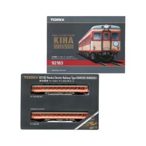 TOMIX トミックス 南海電鉄 キハ5501 キハ5551形セット 92183【Nゲージ 】【鉄道模型】【車両】|wakiyaku|03