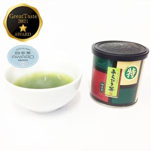 国内最大級の大茶園で育まれ、一番茶のみを使用した茶葉を粉末緑茶(粉末茶)にした天然100%鹿児島産高...