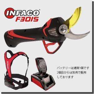 Infaco エレクトロクープ F3015-和光商事株式会社【直販】|wakoshop