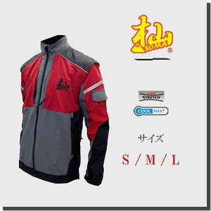 杣(SOMA) 2WAYフォレストジャケット S/ M / L | HJ011-S / HJ011-M / HJ011-L|wakoshop