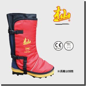杣(SOMA) チェンソー防護用 安全脚絆 HT009|wakoshop