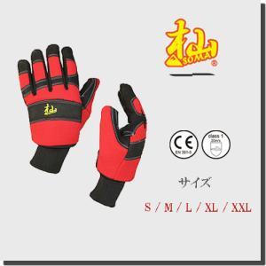 杣(SOMA) チェンソー防護用 グローブ/S/M/L/XL/XXL | KM1509501-WS/WM/WL/WXL/X3L|wakoshop