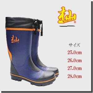 杣(SOMA) 安全スパイク長靴/SM190HS|wakoshop