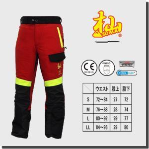 杣(SOMA) 防護ズボン プロフェショナル S / M/ L | T001-S3-S /T001-S3-M /T001-S3-L|wakoshop