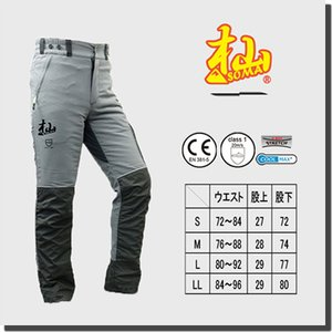 杣(SOMA) チェンソー防護ズボン サマーモデル クール 夏用-和光商事株式会社(WAKO) T001E|wakoshop