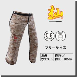 杣 (SOMA) チェンソー防護用チャップス デザート 迷彩柄-和光商事株式会社(WAKO)|wakoshop