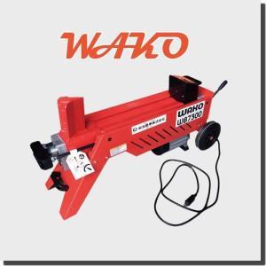 電気薪割機 WB7300-和光商事株式会社 直販 wakoshop
