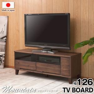TVボード テレビ台 テレビボード ローボード 幅126cm スライドレール 天然木 ヴィンテージ ...