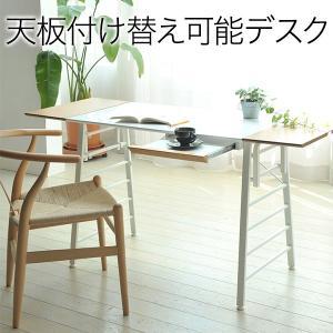 Re・conte Ladder Desk NU ラダーデスク 棚を自在に組み換え可能な机 パソコンラック 木製ワークデスク NU-001-JK