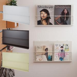 日本製 壁掛けマガジンラック 押しピン固定式 幅60cm 2枚セット 石膏ボード用 完成品 NJ-0326/NJ-0327/NJ-0328の写真