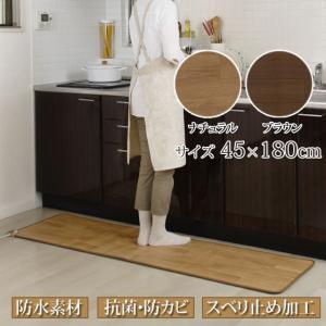 冬のキッチンでの家事は足元が冷えませんか?寒い時期のつらい家事の時でも、ホットキッチンマットで足元は...
